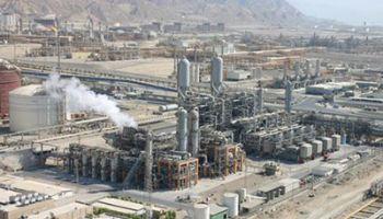 Pars Petrochemical Company