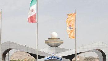 Fajr Jam Gas Refinery
