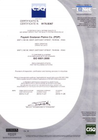 6-iso-certificated-7