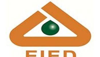 شرکت طراحی و مهندسی صنایع انرژی EIED