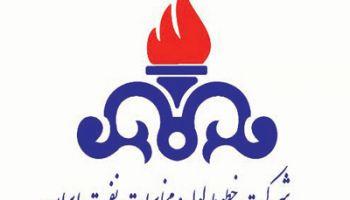 شرکت خطوط لوله و مخابرات نفت ایران منطقه جنوب شرق